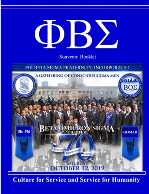Beta Omicron Sigma Chapter 70 Years of Service