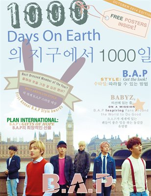 1000Days on Earth magazine