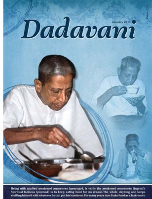Awareness on food for attainment of brahmacharya (English Dadavani January-2013)