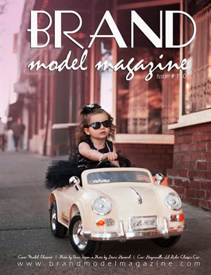 Brand Model Magazine  Issue # 160