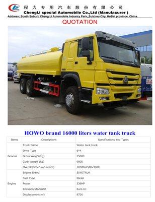 HOWO brand 16000 liters water tank truck