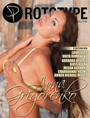 Prototype Magazine July/August Issue 2015 Volume I