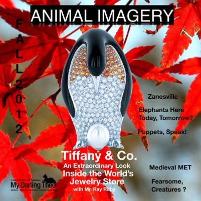 Animal Imagery fall 2012