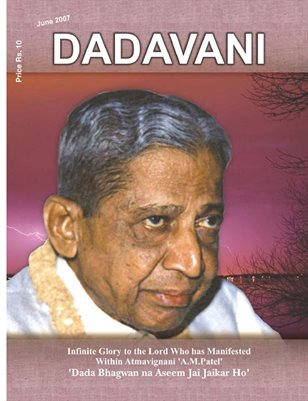 Tenacity of decision to follow the Agnas of the Gnani Purush (English Dadavani June-2007)