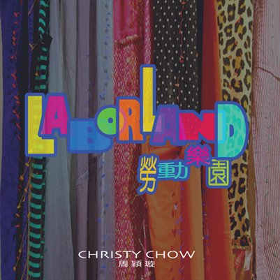 Laborland by Christy Chow