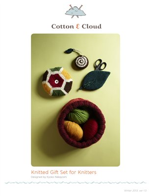 Knitted Gift Set for Knitters