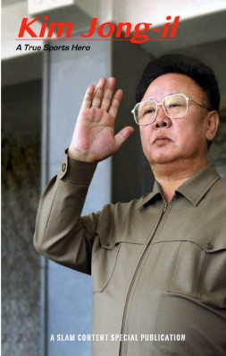 Kim Jong-il: A True Sports Hero