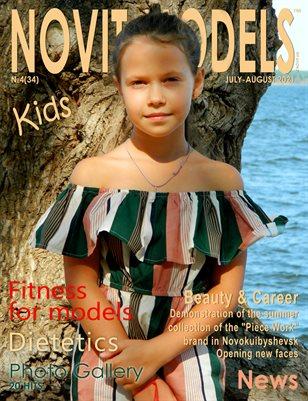 NOVIT MODELS KIDS™ №4/2021