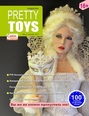 Русский Pretty Toys №4(16), 2013