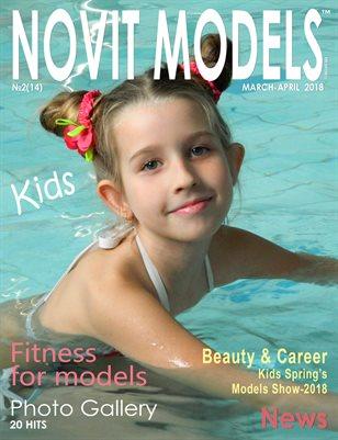 NOVIT MODELS KIDS™ №2/2018