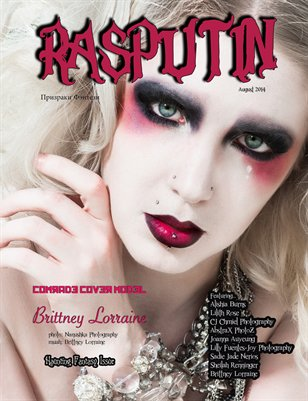 Rasputin Magazine Haunting Fantasy August Issue