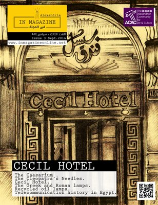 Cecil Hotel - Issue3