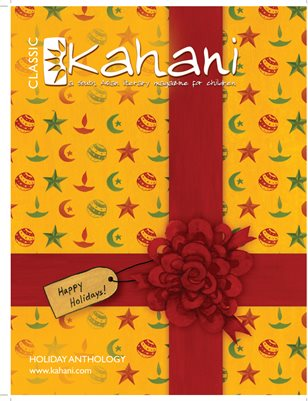 Kahani Holiday Anthology Magazine