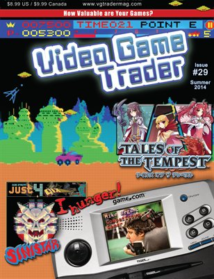Video Game Trader Magazine #29 (Summer 2014) w/Price Guide