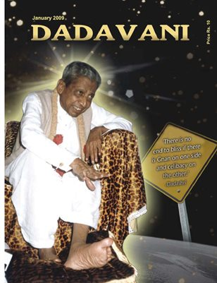 Married people can also accomplish Brahmacharya (English Dadavani January-2009)