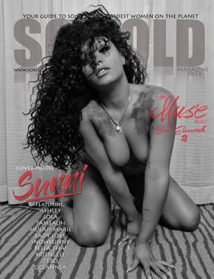 SO KOLD MAGAZINE - THE MUSE PROJECT - BARE ESSENTIALS 2 (COVER MODEL - SUNNI)