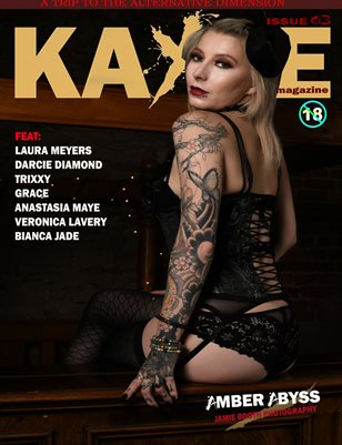Kayze Magazine issue3 (amber)