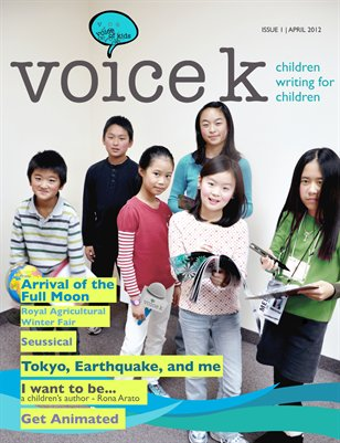 Voice K Issue 1 April 2012