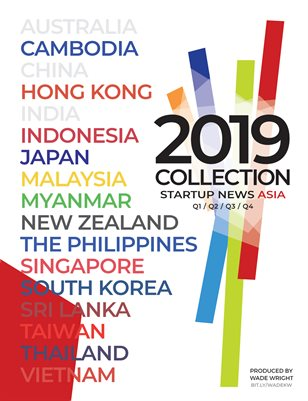 Startup News Asia 2019: Collection 2