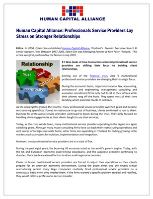Human Capital Alliance: Professionals Service Providers Lay Stress on Stronger Relationships