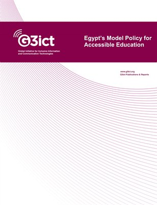 Egypt's Model Policy for Accessible Education