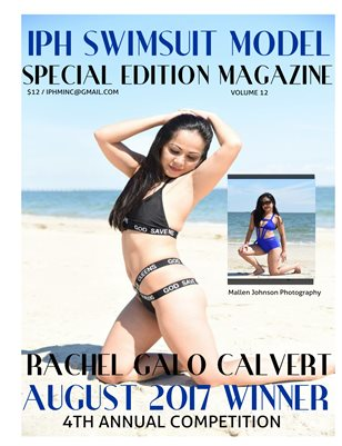 IPH SWIMSUIT SPECIAL EDITION MAGAZINE