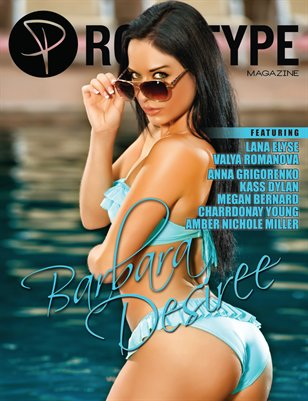 Prototype Magazine July/August Issue 2015 Volume II
