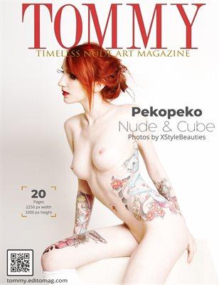 Pekopeko - Nude & Cube