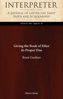Giving the Book of Ether its Proper Due