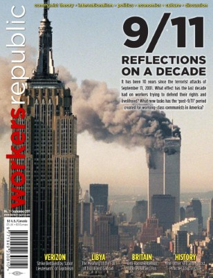 9/11: Reflections on a Decade