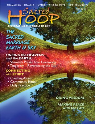Sacred Hoop Magazine - Issue 85 (Retail)