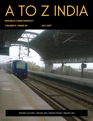 A TO Z INDIA - JULY 2017