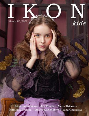 IKON Magazine (March #3/2021)