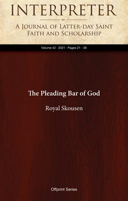 The Pleading Bar of God