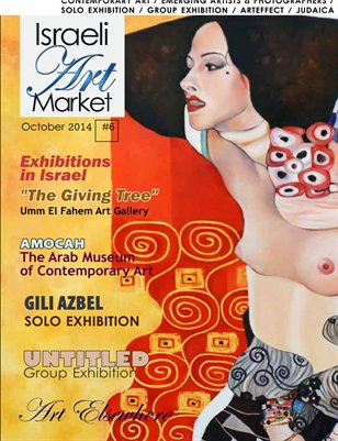 Israeli Art Market Issue#6 - The Giving Tree -