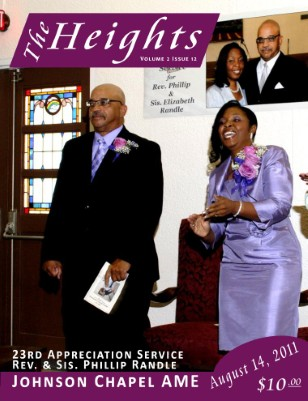 Volume 2, Issue 12 - August 14, 2011
