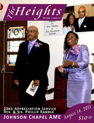Volume 2, Issue 12 - August 14, 2011