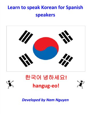 Learn to Speak Korean for Spanish Speakers
