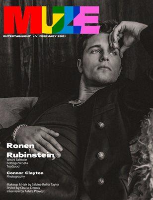 Ronen Rubinstein