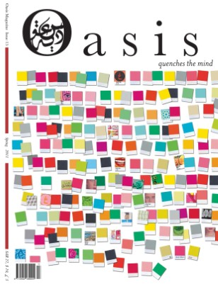 Oasis Magazine (issue 15)