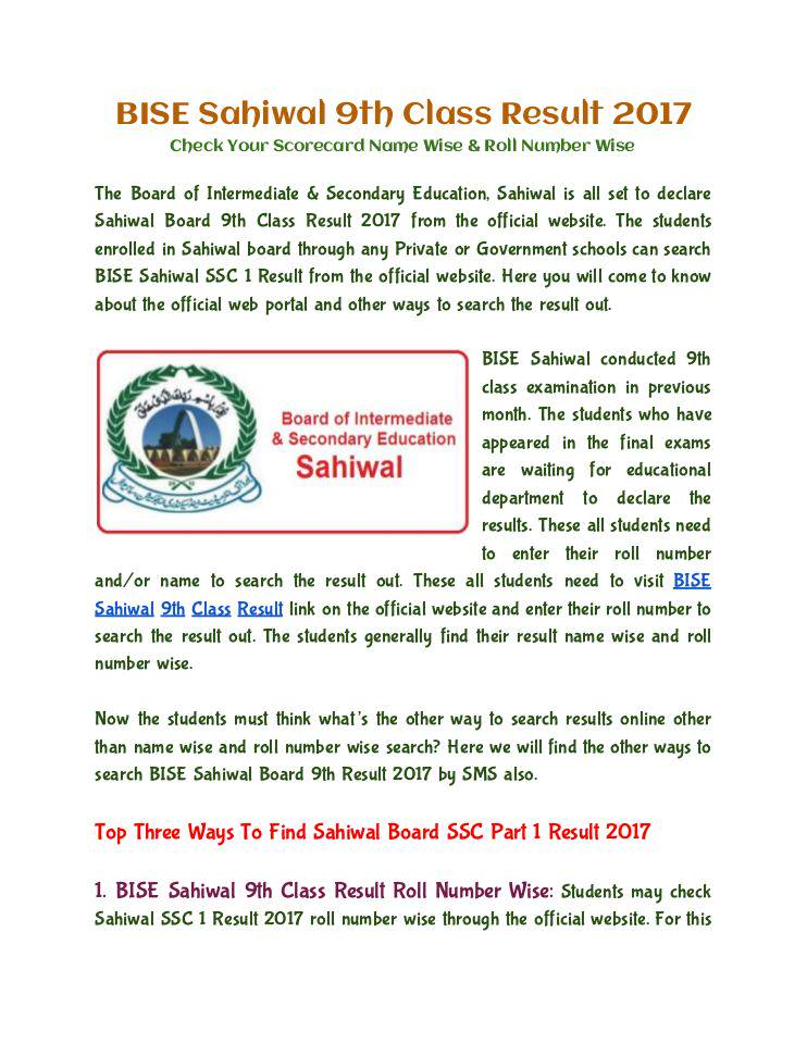 BISE Sahiwal 9th Class Result 2017 Check Your Scorecard   edocr