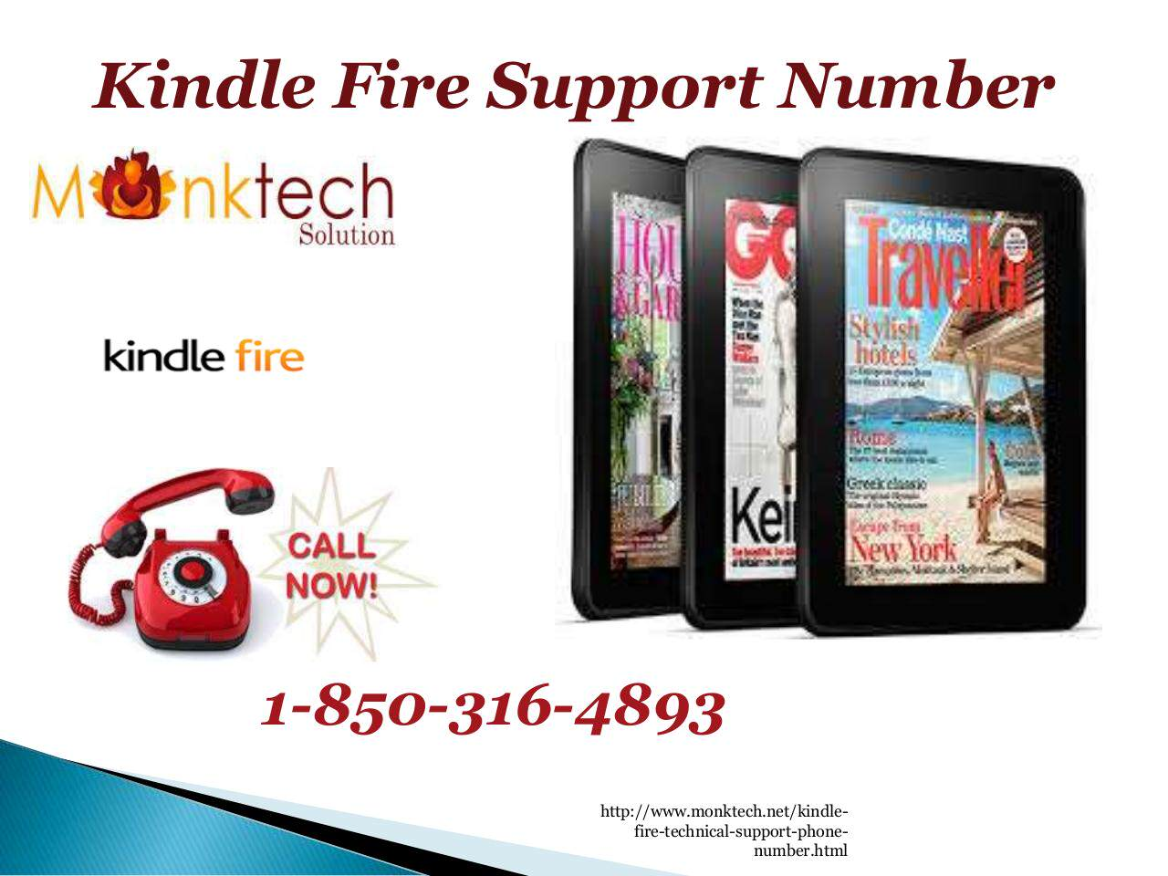 Why do we need to employ the amazon kindle fire supp
