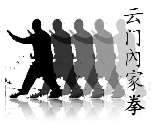 Internal Martial Arts - Cloud Gate Acupuncture and Healing Arts in Broomfield, Colorado