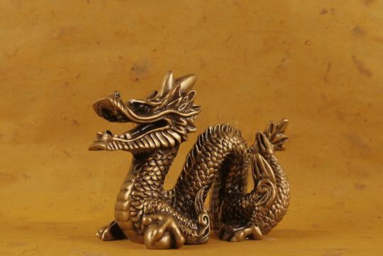 2012 Year of the Dragon -