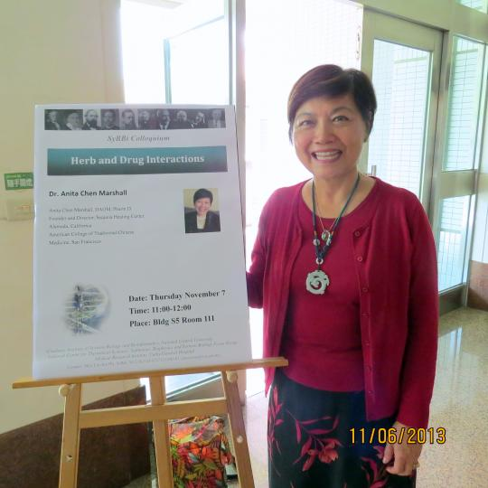 Lectures - Dr. Anita Chen Marshall, DAOM, Pharm D, PhD, L.Ac. in Alameda, CA