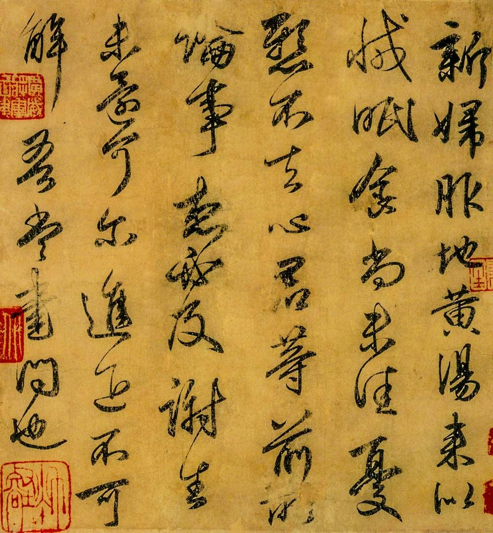 Chinese Herbs - COMMUNITY CENTERED ORIENTAL MEDICINE in Santa Barbara, CA