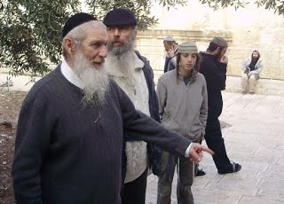 Sanctification of the month on the Temple Mount