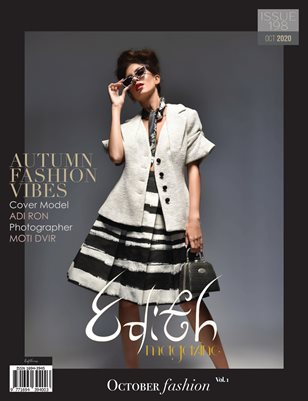 October Fashion, Issue 198