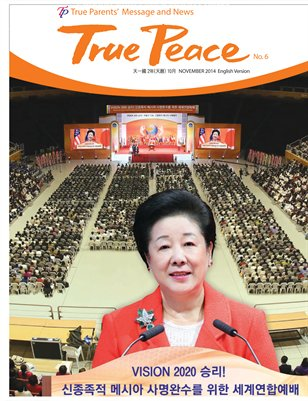 True Peace Vol.1 Issue 6 November 2014