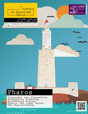 pharos - issue2